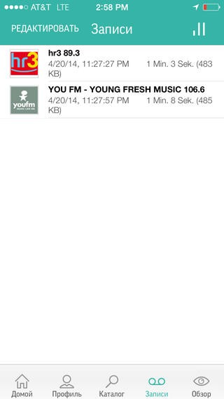 TuneIn Radio Pro (16 7) - iOS